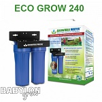 GrowMax Water filtration 2