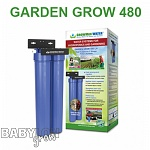 GrowMax Water filtration 3