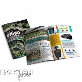 Urban Garden 2017-2018 Product Catalogue